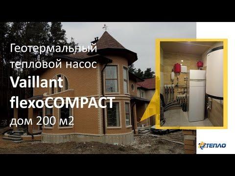 Vaillant flexoCOMPACT exclusive VWF 88