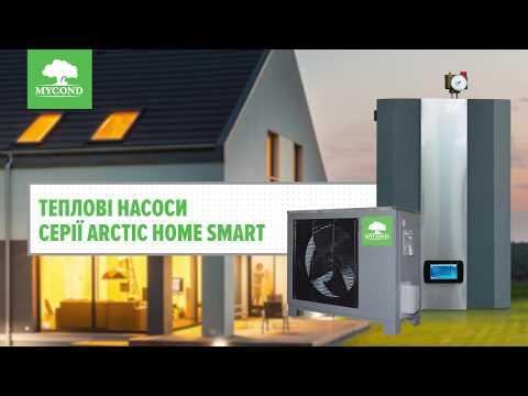 Mycond smart 19 кВт