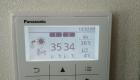 Портфолио-Panasonic Aquarea T-CAP 16 кВт (new)